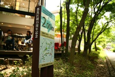 20100515都筑緑道11