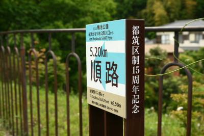 20100515せせらぎ公園24