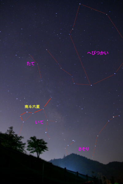 201005220150南の空1