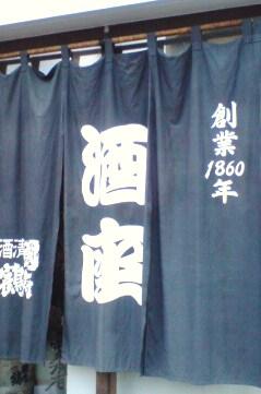 20100203154640.jpg