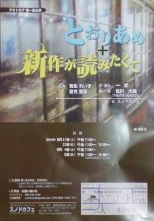 20100804111836.jpg