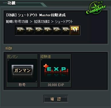 2013y03m27d_040230058.jpg