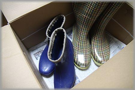 2011.4.6 長靴