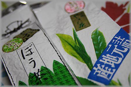 2011.6.12 お茶