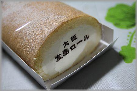 2011.8.30 堂島ロール