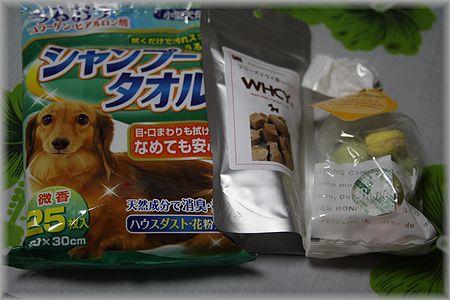2011.9.4 お土産3