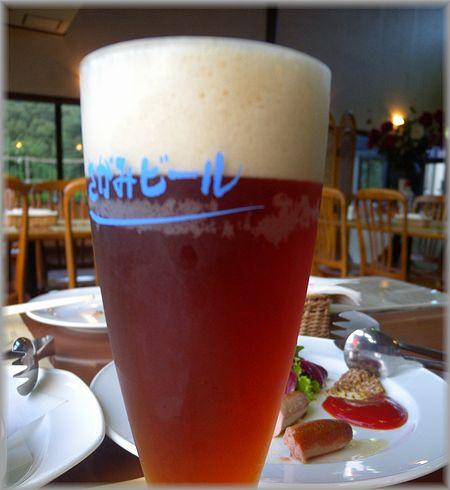 2011.9.13 ビール2