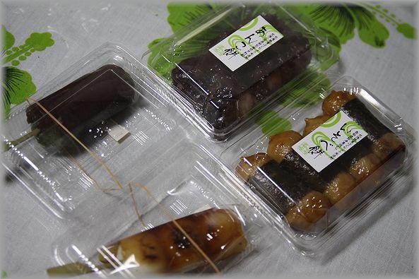 2011.11.5 お餅
