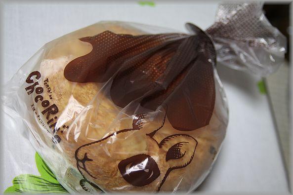 2011.11.5 パン