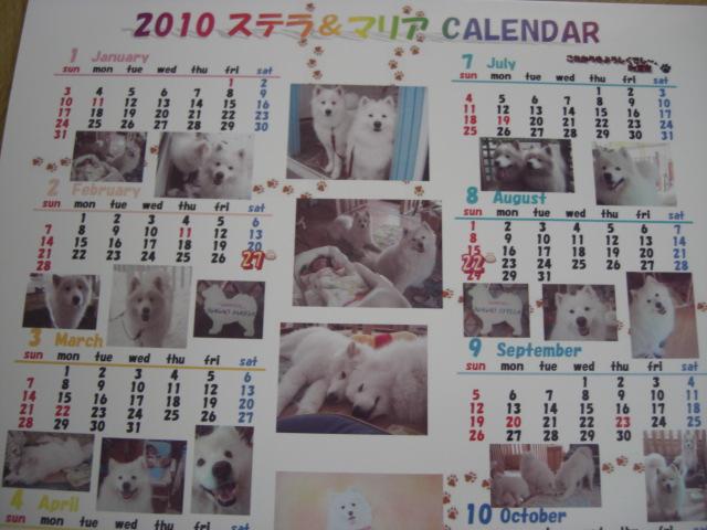 カレンダー画像1-9月