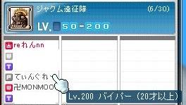 20110307-1.jpg