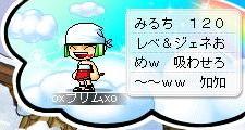 7_20100223000849.jpg