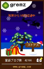 1261659641_09464_2009-12-24