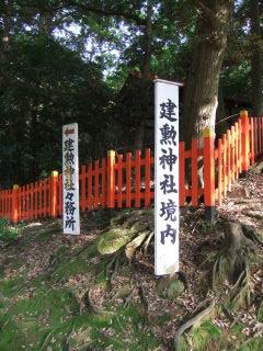 船岡山(4)_2010-05-21