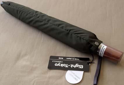 エイトの洋傘01