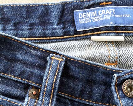 BIG JOHN「DENIM CRAFT」