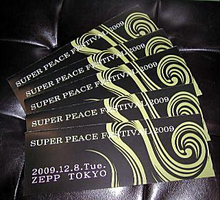 1208peace2.jpg