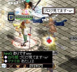白弓姫さん