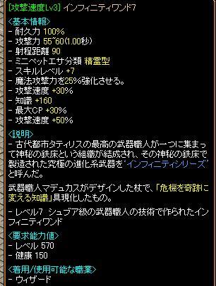 IF7_20111010164612.jpg
