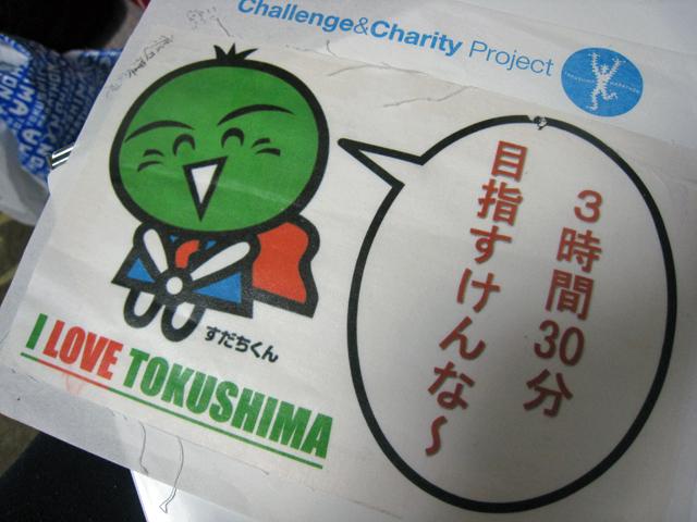 01_charenge.jpg