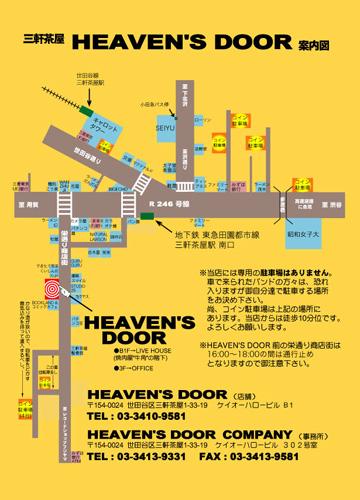 heavensdoormap