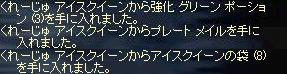 夢幻IQ1-2
