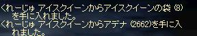 夢幻IQ3-2