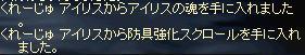 アイリス1-2