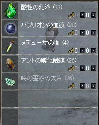 追加倉庫3