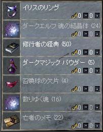 追加倉庫5