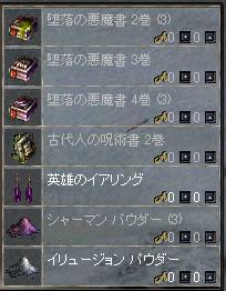 追加倉庫4