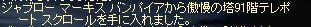 傲慢90F3-1