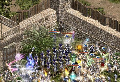 ギラン城戦1010