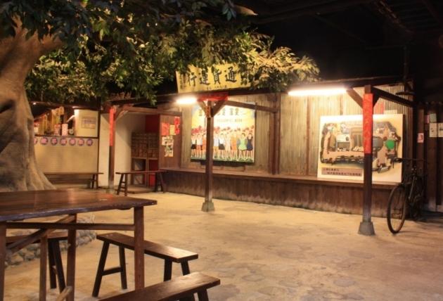 台湾故事館5