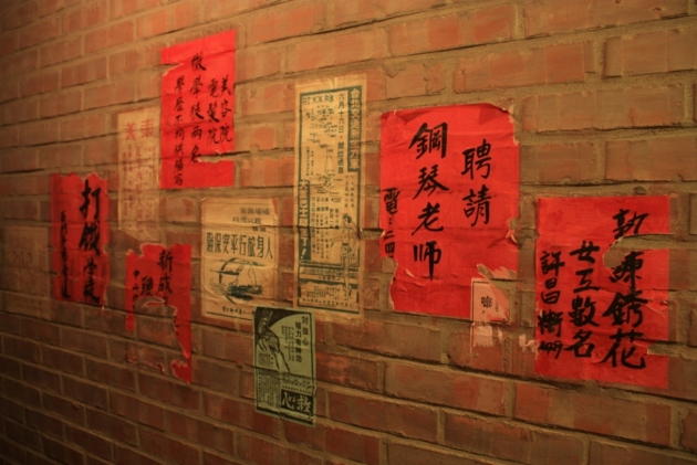 台湾故事館4