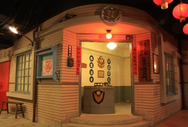 台湾故事館6