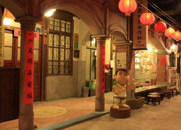 台湾故事館7