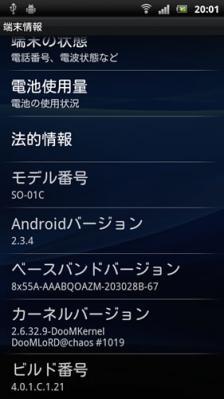 20120328_arc_01.jpg