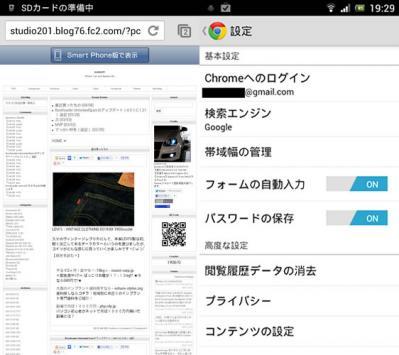 20120410_arc_04.jpg