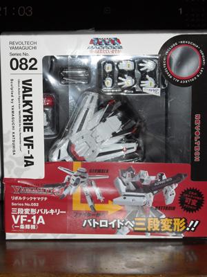 VF1A001.jpg