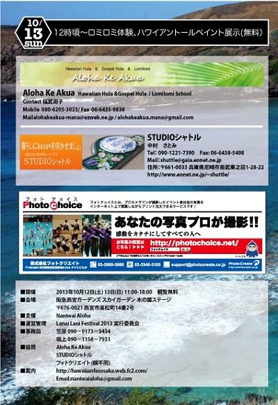 20130916no1.jpg