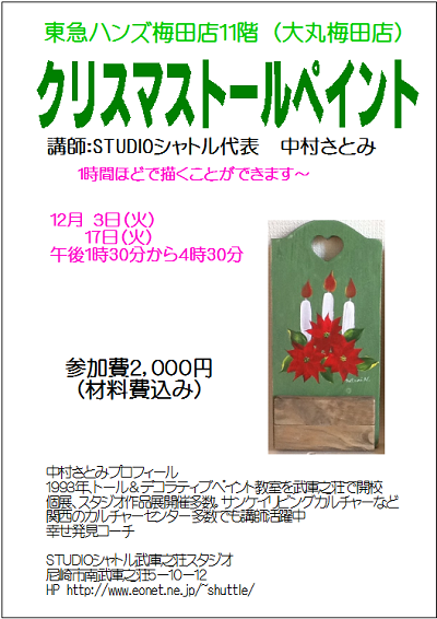 20131203s.png