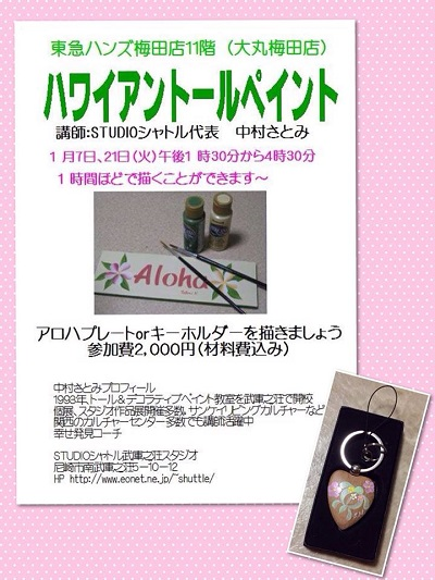 20140106no2.jpg