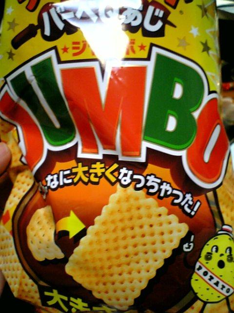 サッポロポテトバーベキュー味JUMBO
