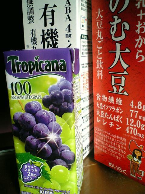 豆乳とグレープジュース