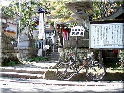 10熊野神社1015