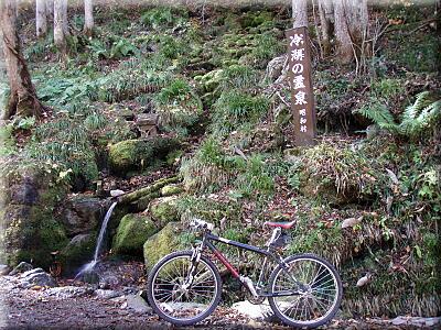 PA1022ヒャコの霊泉前