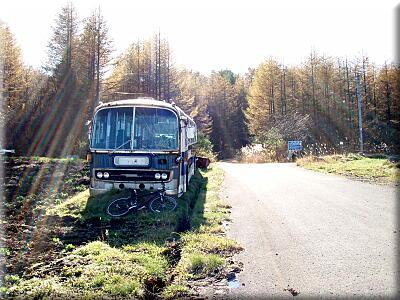 PA28あのバス
