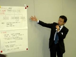20100424_経営承継セミナーより_3