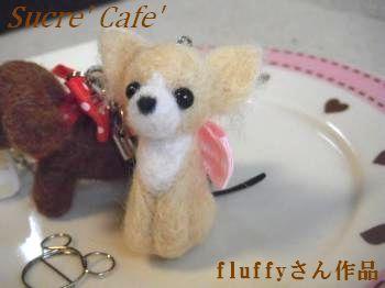 fluffyさん作品①